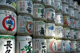 Yoyogi Park, Sake Barrels