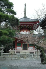 Chionin Temple